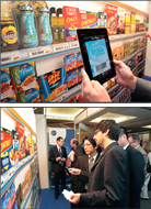 News on the Pro Carton Congress: Packaging in a digital world