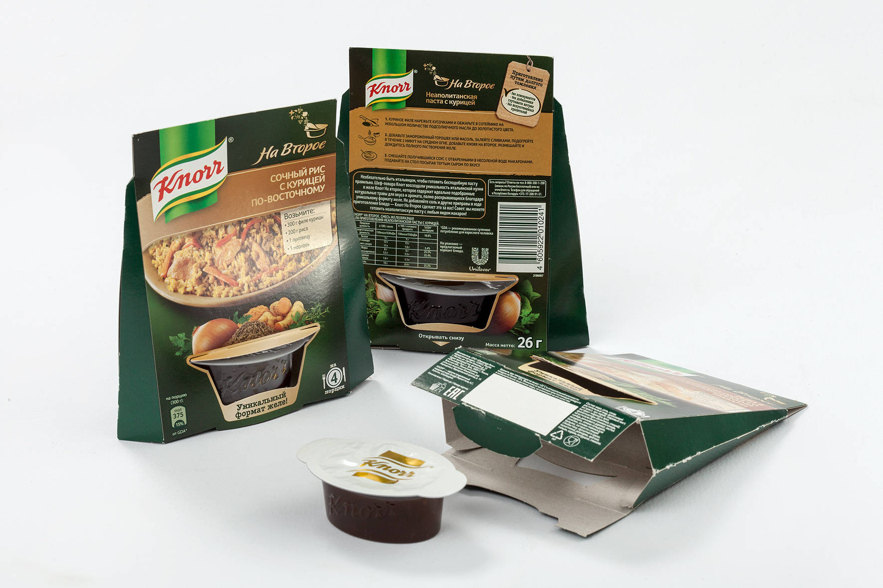 Knorr Main Course