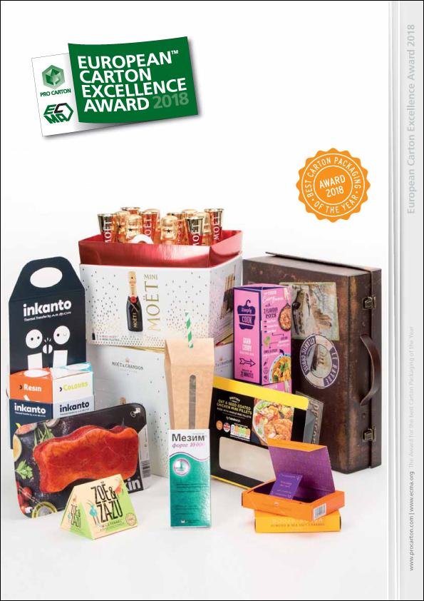 Award Brochure 2018